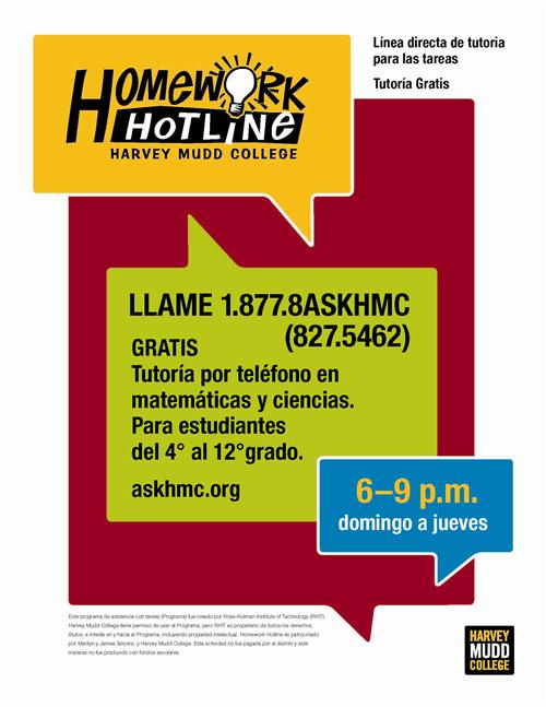 homework hotline number Homework hotline siue, in partnership with the illinois society of professional engineers foundation, has developed and launched a homework hotline to support local students at grades 5-8.